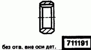 Код классификатора ЕСКД 711191