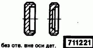 Код классификатора ЕСКД 711221