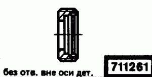Код классификатора ЕСКД 711261