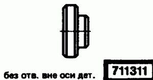 Код классификатора ЕСКД 711311