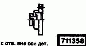 Код классификатора ЕСКД 711358