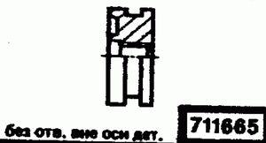 Код классификатора ЕСКД 711665