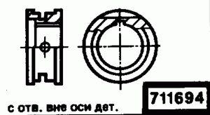 Код классификатора ЕСКД 711694