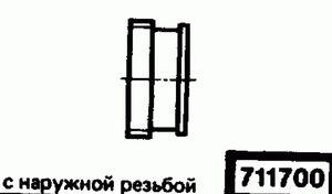 ��� �������������� ���� 7117