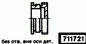 Код классификатора ЕСКД 711721