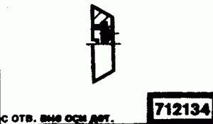 Код классификатора ЕСКД 712134