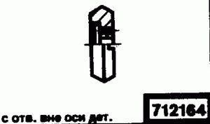 Код классификатора ЕСКД 712164