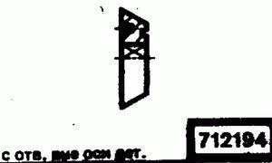 Код классификатора ЕСКД 712194