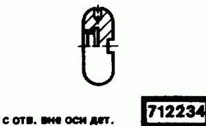 Код классификатора ЕСКД 712234