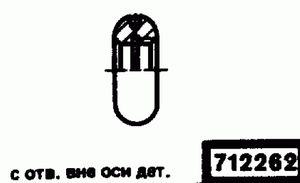 Код классификатора ЕСКД 712262