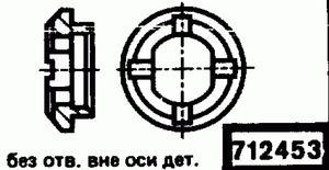Код классификатора ЕСКД 712453