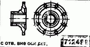 Код классификатора ЕСКД 712496