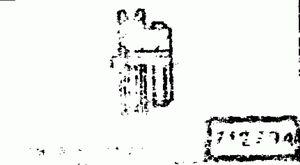 Код классификатора ЕСКД 712794