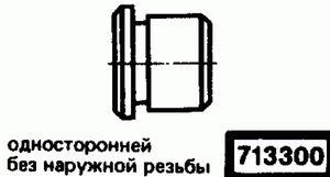 Код классификатора ЕСКД 7133