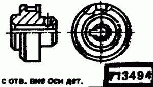 Код классификатора ЕСКД 713494