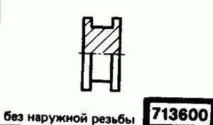 Код классификатора ЕСКД 7136