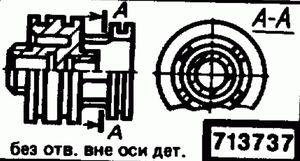 Код классификатора ЕСКД 713737