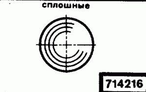 Код классификатора ЕСКД 714216