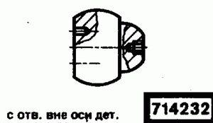Код классификатора ЕСКД 714232