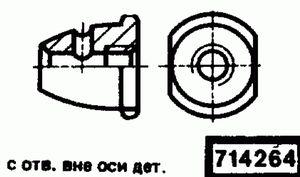 Код классификатора ЕСКД 714264