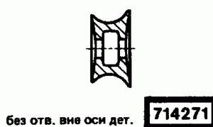 Код классификатора ЕСКД 714271