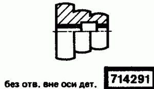Код классификатора ЕСКД 714291