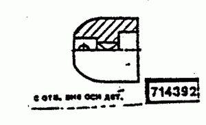 Код классификатора ЕСКД 714392