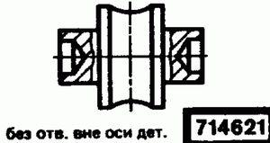Код классификатора ЕСКД 714621
