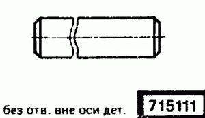 Код классификатора ЕСКД 715111