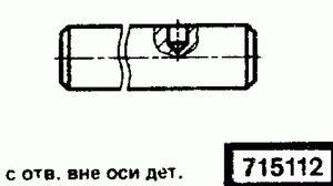 Код классификатора ЕСКД 715112