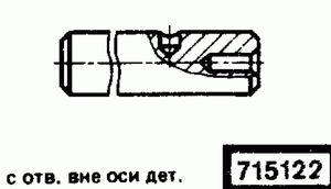 Код классификатора ЕСКД 715122