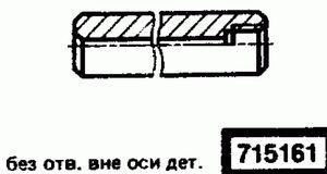 Код классификатора ЕСКД 715161