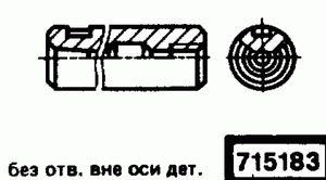 Код классификатора ЕСКД 715183