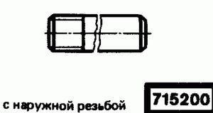 Код классификатора ЕСКД 7152