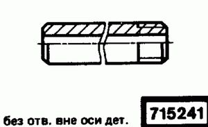 Код классификатора ЕСКД 715241