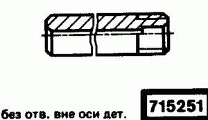 Код классификатора ЕСКД 715251