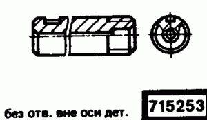 Код классификатора ЕСКД 715253