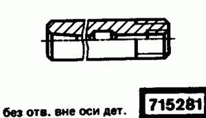 Код классификатора ЕСКД 715281