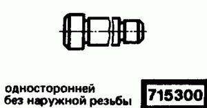 Код классификатора ЕСКД 7153