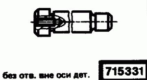 Код классификатора ЕСКД 715331