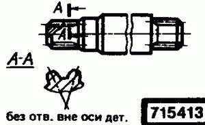 Код классификатора ЕСКД 715413