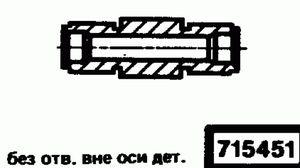 Код классификатора ЕСКД 715451