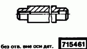 Код классификатора ЕСКД 715461