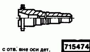 Код классификатора ЕСКД 715474