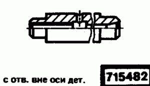 Код классификатора ЕСКД 715482