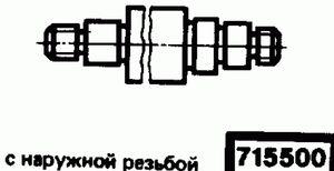 Код классификатора ЕСКД 7155