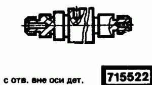 Код классификатора ЕСКД 715522