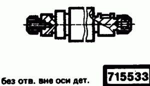 Код классификатора ЕСКД 715533