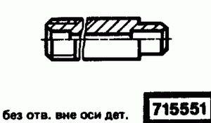Код классификатора ЕСКД 715551