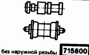 Код классификатора ЕСКД 7156